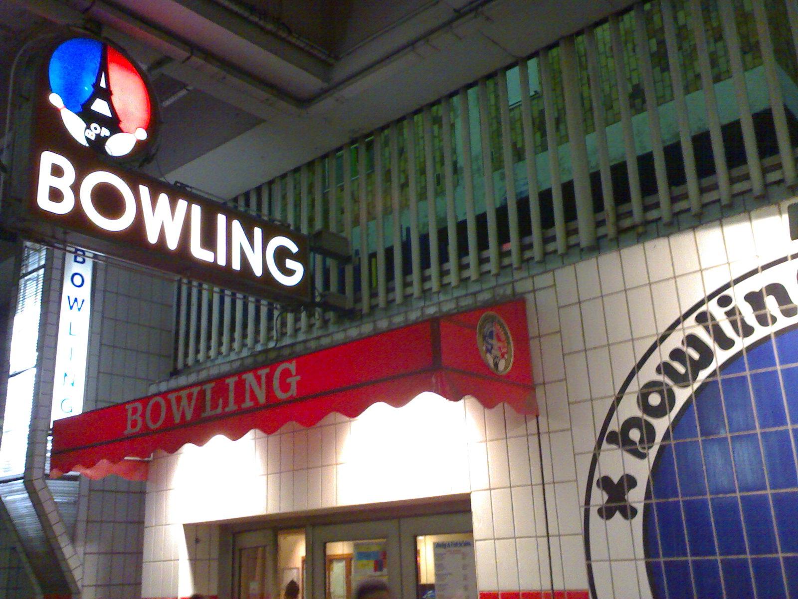 anniversaire bowling front de seine